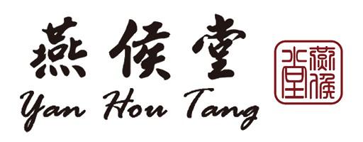 Yan Hou Tang